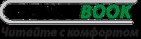 *, Симферополь, Винница, Луцк, Днепропетровск, Донецк, Житомир, Ужгород, Запорожье, Ивано-  Франковск, Кировоград, Луганск, Львов, Николаев, Одесса, Полтава, Ровно, Сумы, Тернополь, Харьков,   Херсон, Хмельницкий, Черкассы, Чернигов, Черновцы, Киев, Севастополь, Украина, Odessa, Ukraine,   PocketBook, ereader, ereaders, e-reader, e-readers, electronic book, e-book, ebook, digital book,   digital devices, an electronic version of a printed book, e-books, hardware devices, e-Readers,e-  book devices, pdf-reader, document reader, document viewer, text viewer, text reader, азбука,   электронная книга, электронные книги, электронная книжка, карманный компьютер, мобильное   устройство, чтение документов, просмотр документов, просмотр текста, чтение текста, литература,   документация, тексты, книги, читать, купить, скачать, скачать книги бесплатно, читать онлайн,   купить книги, купить книгу, купить электронную книгу, найти электронную книгу, выбрать электронную   книгу